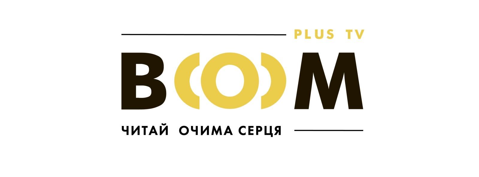 Boomplus logo
